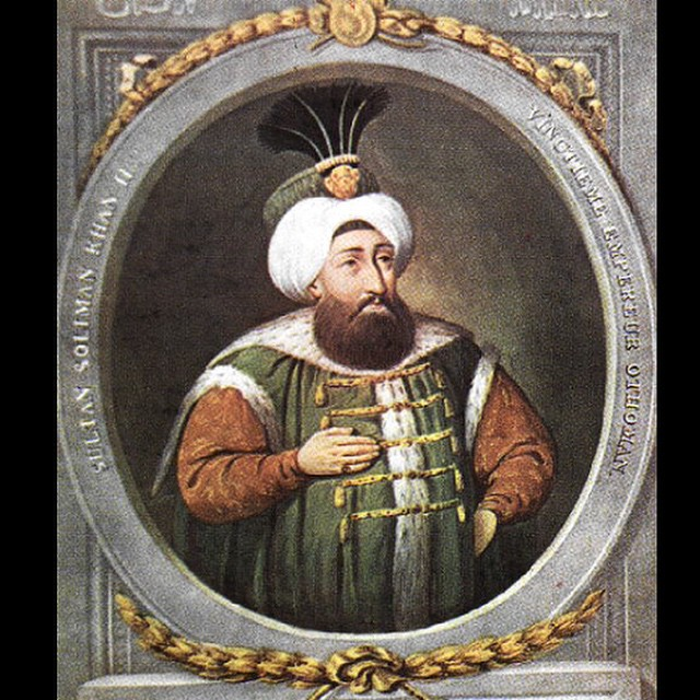 Sultan İkinci Süleyman
