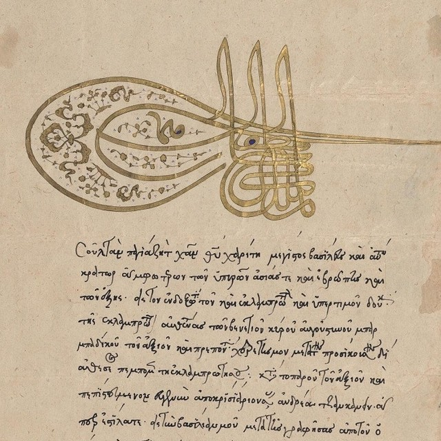 An Ottoman Letter Written in Greek Sent to Venetian Lord Agostino Barbarigo by S...