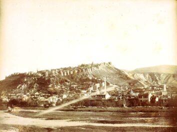 Osmanlı Dönemi Kütahya