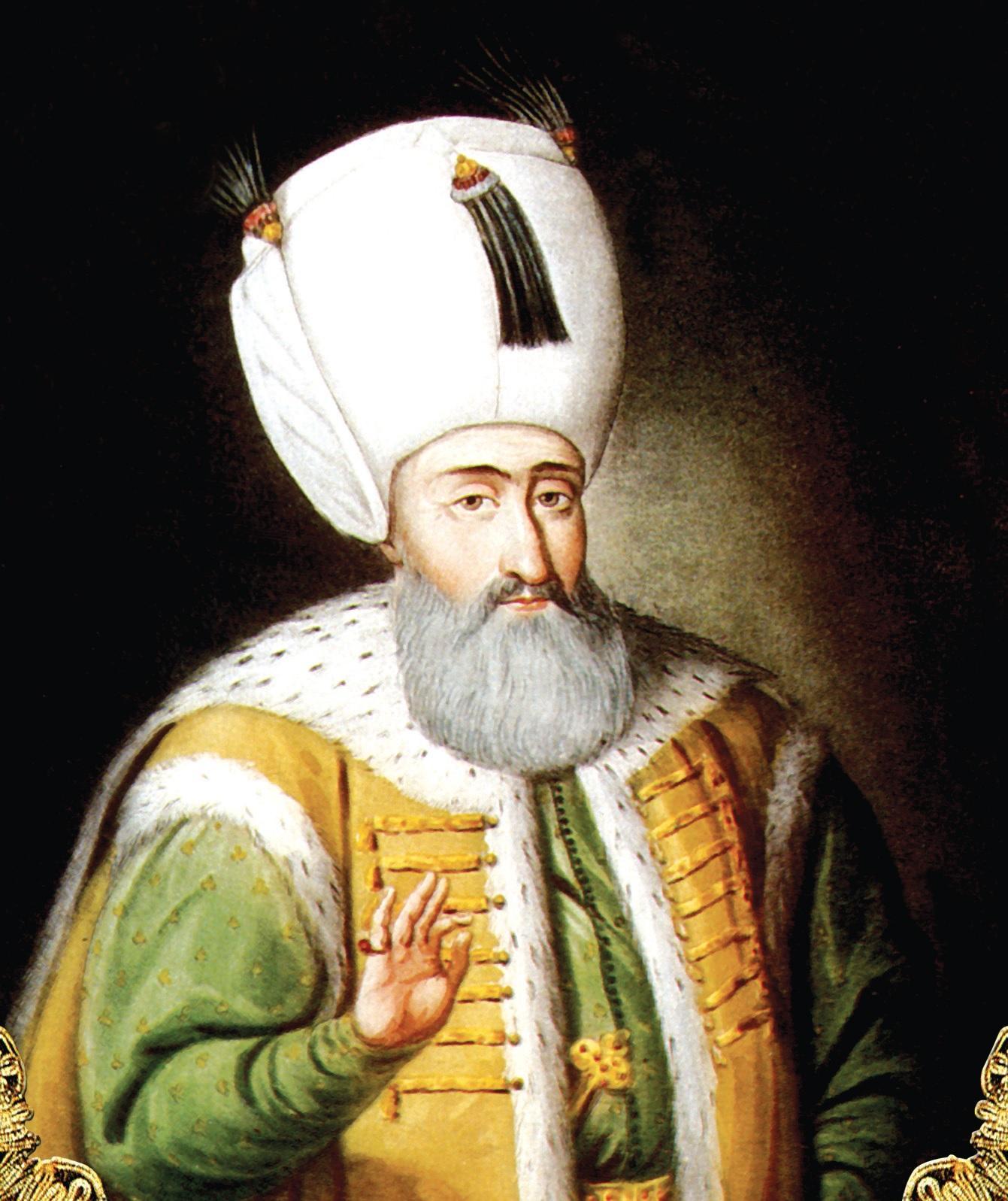 Sultan Birinci Süleyman