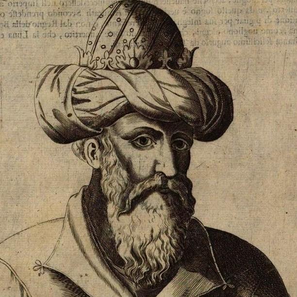 Orhan Ghazi Bey, 2nd Ottoman Sultan (Reign; 1326-1362)                   ...