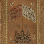 Osmanlı Hat Levha, 19. Yüzyıl