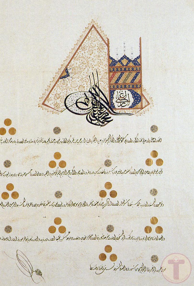 Sultan Mehmed Reşad'In Bir Fermanı