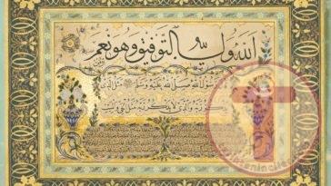 Osmanlı Hattat İcazetnamesi