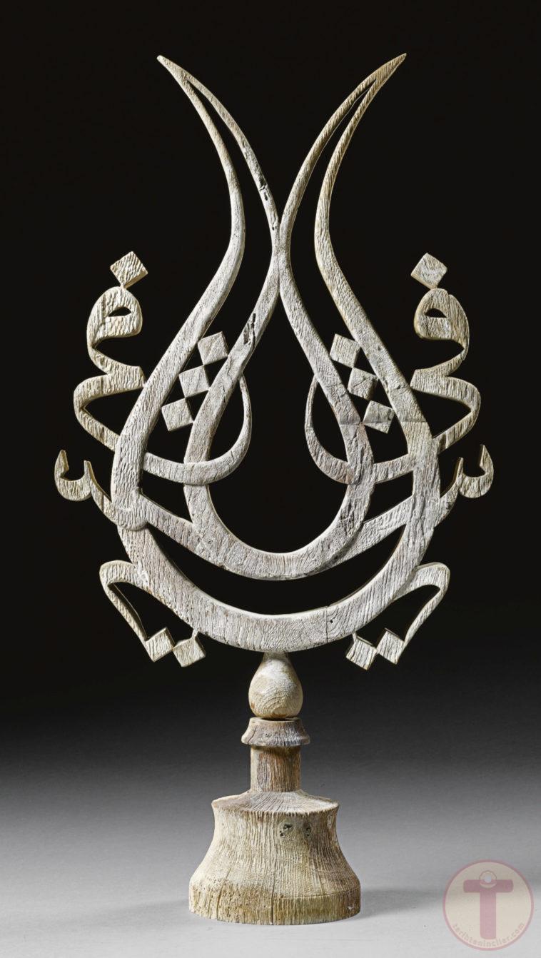 Osmanlı Dönemi Tarikat Alemi