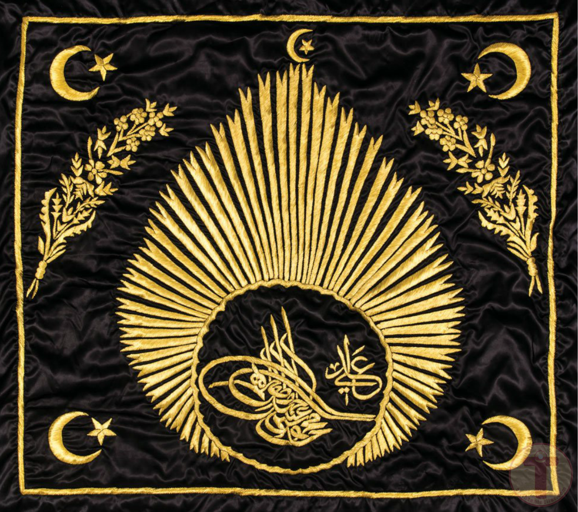 Bir Osmanlı İşlemeli Kumaş