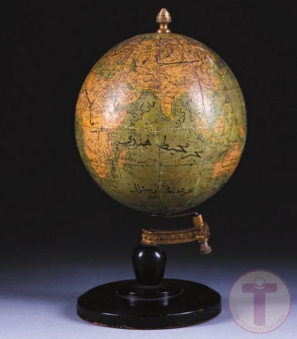 Osmanlı Dönemi Küre