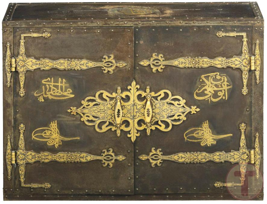 Bir Osmanlı Dolabı