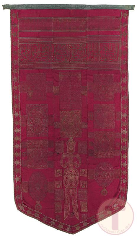 Osmanlı Hac Sancağı, Kuzey Afrika, 1683