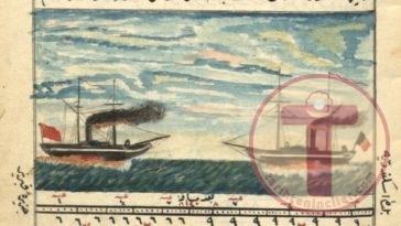 Bir Osmanlı Yazma Sayfası