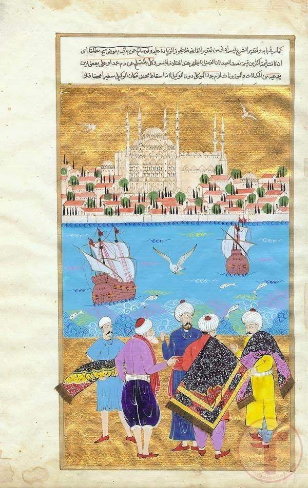 Bir Osmanlı Minyatürü Görseli